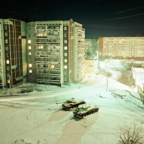 "Rafał Milach | 7 Rooms | ""Yekaterinburg"""