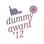 International Photobook Dummy Award 2012